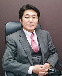 代表取締役 秋吉 稔