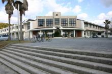 広田中学校