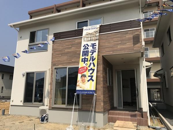 広田モデルハウスプレオープン‼