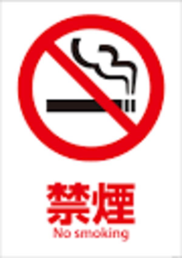 禁煙はじめました!!