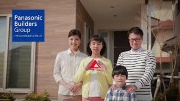 TVCM~エースハウスの家紹介編~2019年放送中!