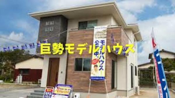 佐賀市巨勢町モデルハウス案内動画