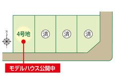 エースステージ広田 分譲地のサムネイル
