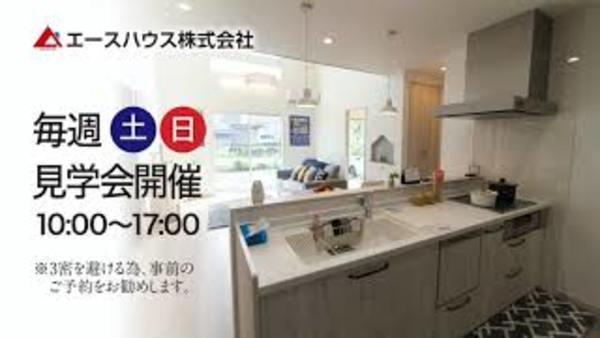 広田平屋モデルハウス 完成CM