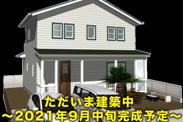 広いデッキのある サーファーズスタイルの家(佐世保市黒髪町)